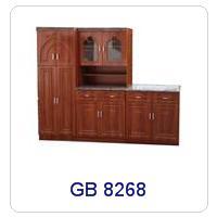 GB 8268